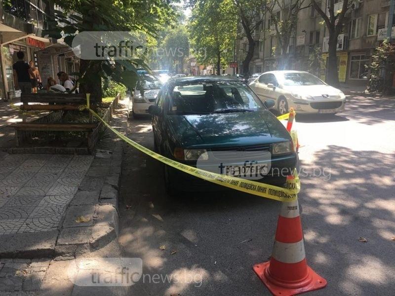 Студентката, заради която бе убит доцентът, хвърлила оръжието край Марица ВИДЕО