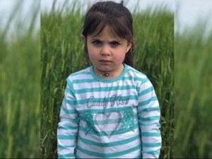Откриха още един труп на дете в Турция, този път на 4-годишно момиченце