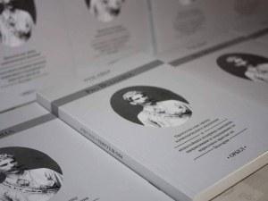 Книгата на Луи Айер след 100 години на български език