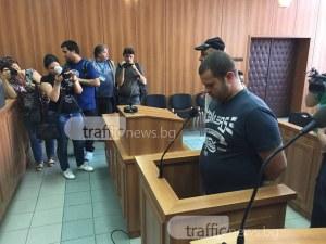 Убиецът на доцента застана пред съда, адвокатът му поиска отсрочка СНИМКИ и ВИДЕО