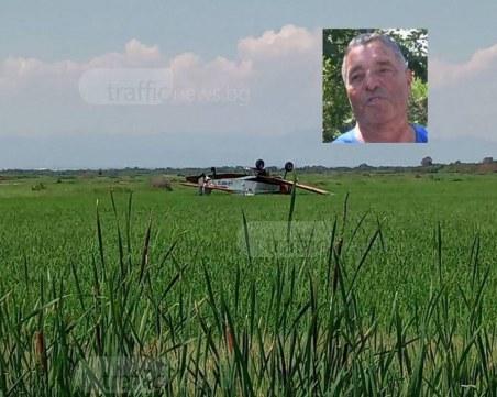 Двигателят на самолета е спрял! Пилотът не е успял да го приземи заради лошия терен ВИДЕО+СНИМКИ