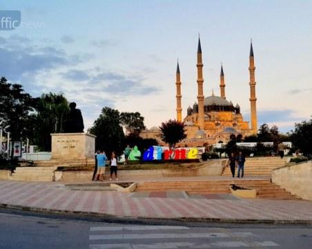 Нашествие на българи в Одрин! Шопингът е в разгара си