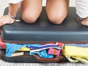 Излишните предмети, които да не слагате в куфара, когато тръгвате на път