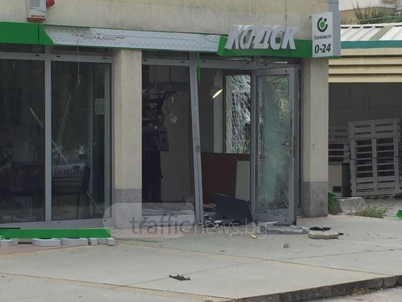 Ударно! Липсват близо 200 бона от взривения банкомат на ДСК в Пловдив