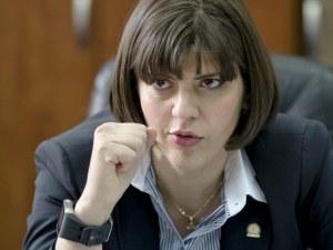 Лаура  Кьовеши след отстраняването: Корупцията може да бъде победена! Не се предавайте!