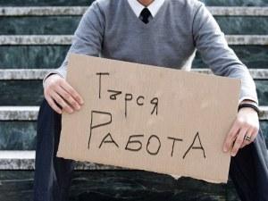 Огромен глад за учители в Пловдив и региона! Обявиха стотици свободни работни места СПИСЪК
