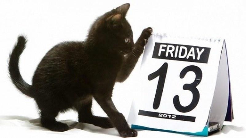 """Днес е """"фаталният"""" ден! 13 любопитни факта за Петък 13-и"""