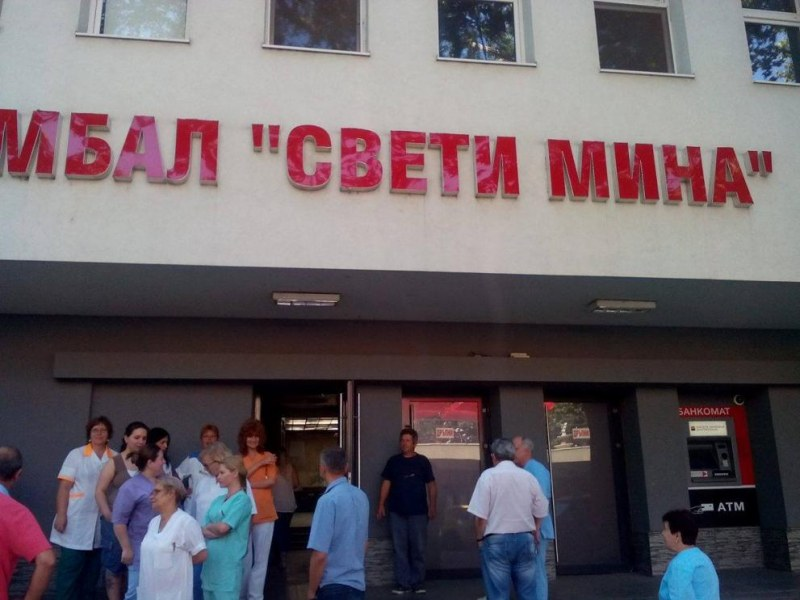 """Решено! Общинарите в Пловдив отпуснаха 1.3 млн. лв. на МБАЛ """"Св. Мина"""""""