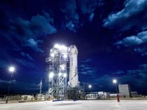 Билетът за полет до космоса ще струва 200 000 долара, догодина започва продажбата