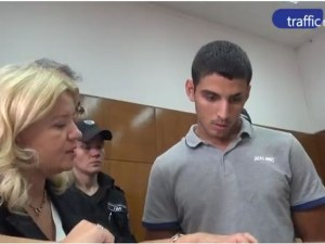 Молдовецът, взривил банкомата в Тракия, остава в пловдивския арест