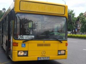 """Нова блокада през почивните дни в Пловдив! Затварят част от """"Шести септември"""""""
