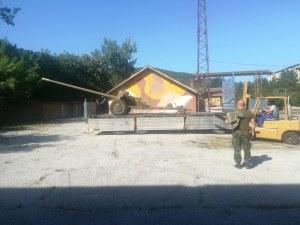 Раковски се сдоби с противотанкови оръдия СНИМКИ