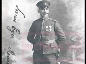 Луи Айер - швейцарецът, който донесе първата футболна топка в България и се би в три войни за нея