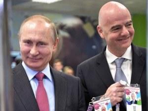 Путин ще награди световния шампион по футбол тази вечер