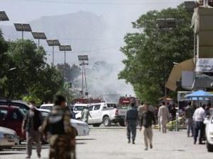 Самоубийствен атентат пред афганистанско министерство, има загинали