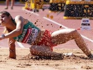 Страхотно! Алекс Начева е световна шампионка!