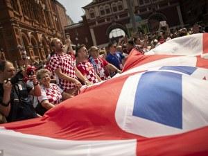 Цифрите повеляват: Хърватия световен шампион