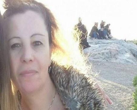 Поредна българка изчезна в Гърция, издирват я пети ден