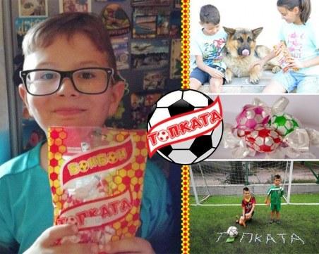 Жена спечели чисто нов Playstation само с едно селфи с пловдивски бонбони ВИДЕО+СНИМКИ