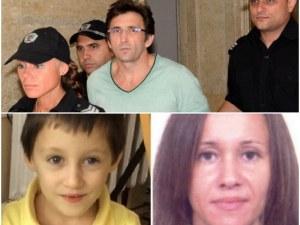 Доживотен затвор за убиеца на детето в куфар, намерено край София