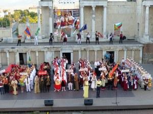 Фолклорна музика ще огласи центъра на Пловдив! Стотици музиканти идват под тепетата