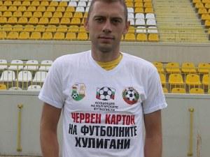 Футболисти показват червен картон на футболните хулигани