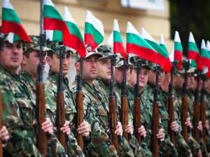 Казармата - отново на мода! Европа се връща към нея, а България?