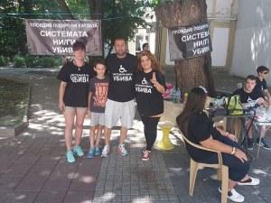 """Кривия облече тениска """"Системата ни убива"""" и подкрепи хората с увреждания в Пловдив СНИМКИ"""