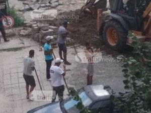 Фирмата, разкопала тротоарните настилки в Кършияка, обеща да ги възстанови! Ще видим!