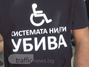 Мошеници надянаха черните фланелки на майките и тръгнаха да просят пари в Пловдив! СНИМКИ