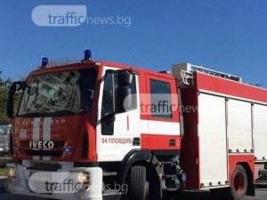 Пожар в центъра на Пловдив! Подпали се денонощен магазин