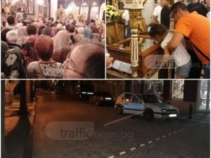 Размирици в храм в Пловдив! Напрежението ескалира след 2 часа закъснение... заради задръстване СНИМКИ
