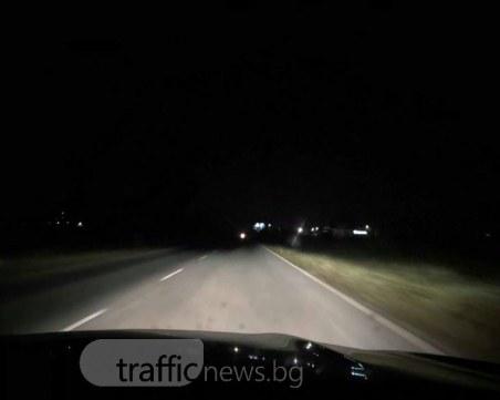 Тъмно, по-тъмно... магистрала! Пътуващите за Пловдив улучват лентите на магия СНИМКИ
