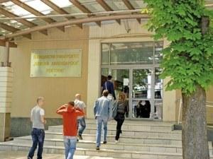 """65,4% от местата в ПУ """"Паисий Хилендарски"""" са заети след първо класиране"""