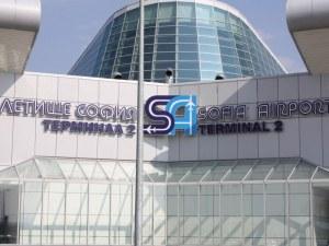 Летище София призна за гафа с пропуснатата проверка на частен самолет