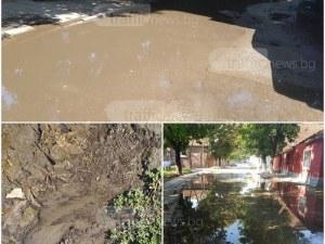 Пловдивска улица се превърна в река, пловдивчани дни наред звънят във ВиК СНИМКИ