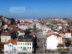Пробив! Община Пловдив спечели първото дело за имота до Пощата, за който искат 1 млн. лева