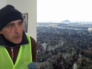 Професионален екоактивист спря изграждането на най-големия парк в Пловдив ВИДЕО