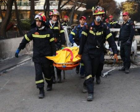 Кошмарът в Гърция: жертвите са вече над 60! Подозират умишлен палеж, задържан е албанец ВИДЕО+СНИМКИ