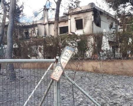 Арестуваха четирима за умишлен палеж, който уби десетки в Гърция