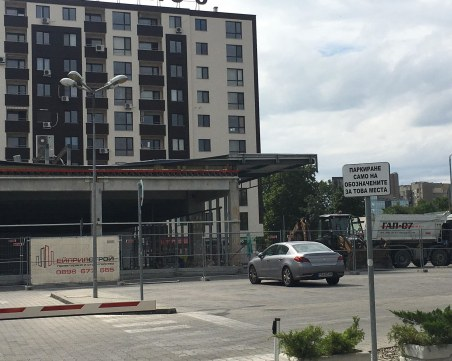 """Събарят бившия """"Пени Маркет"""" в Тракия, строят обществена сграда на мястото му"""