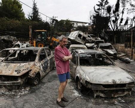 Жертвите от бедствието в Гърция вече са 74! Има и пострадала българка