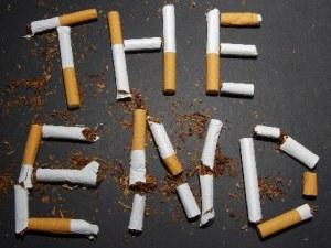 Бездимните цигари поскъпват от 1 октомври