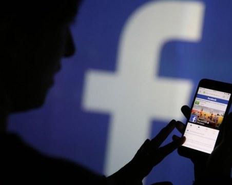 Facebook се срина! За денонощие изгуби 150 милиарда долара