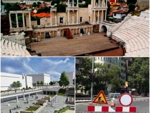 Готов ли е Пловдив да бъде Европейска столица на културата през 2019-а? ВИДЕО