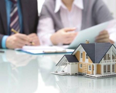 Как да вземем изгоден кредит? Срокове и тънкости при ипотеката