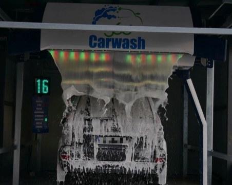 Автомивка от ново поколение отвори на Пещерско шосе