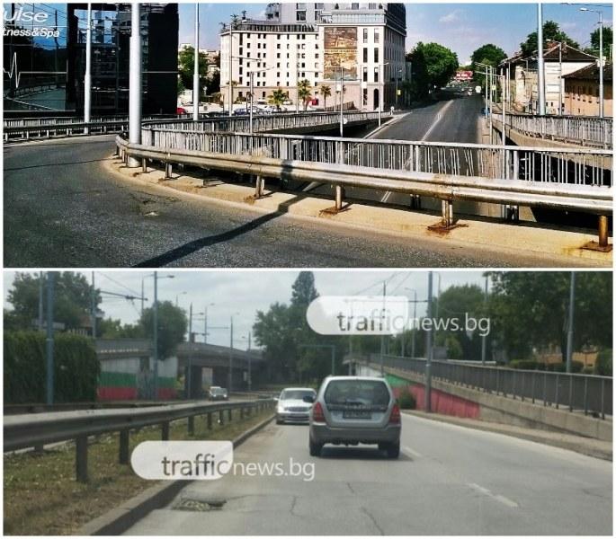 Откъсват Кючука от Пловдив през 2019-а? Бутат Бетонния мост, затварят Коматевския възел