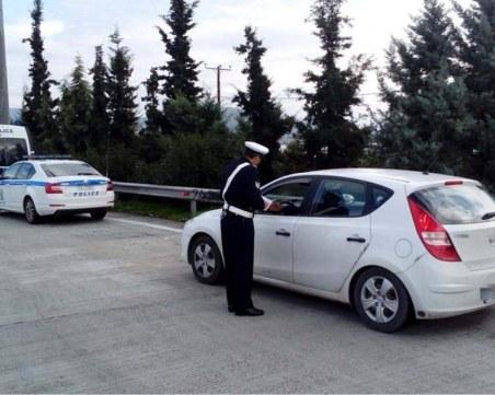 Най-тежката санкция за шофьорите в Гръция е 2000 евро, ако ги спипат с антирадар