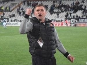 Акрапович призова за единство след победата